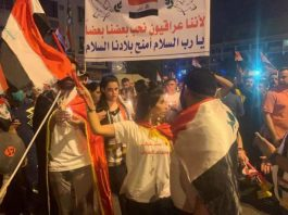 Iraqi Christians in protest