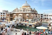 Sikh religious place in Pakistan
